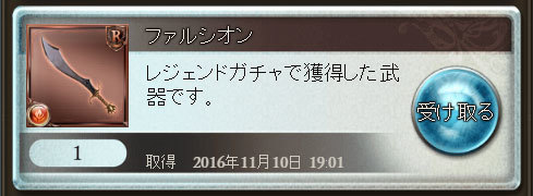 2016-11-10-(32).jpg
