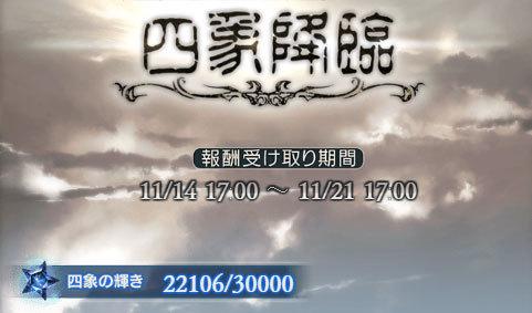 2016-11-14-(1).jpg