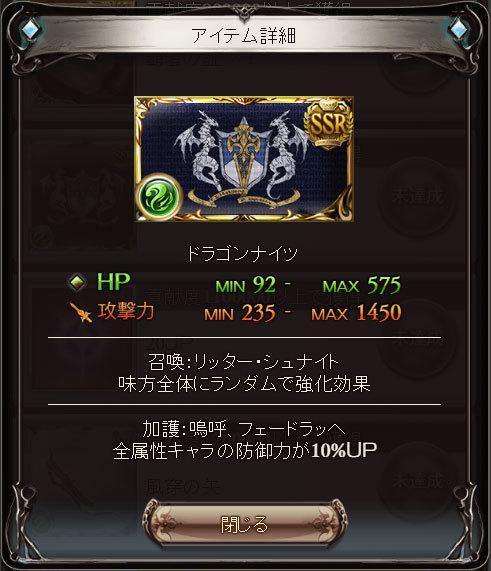 2016-11-30-(19).jpg