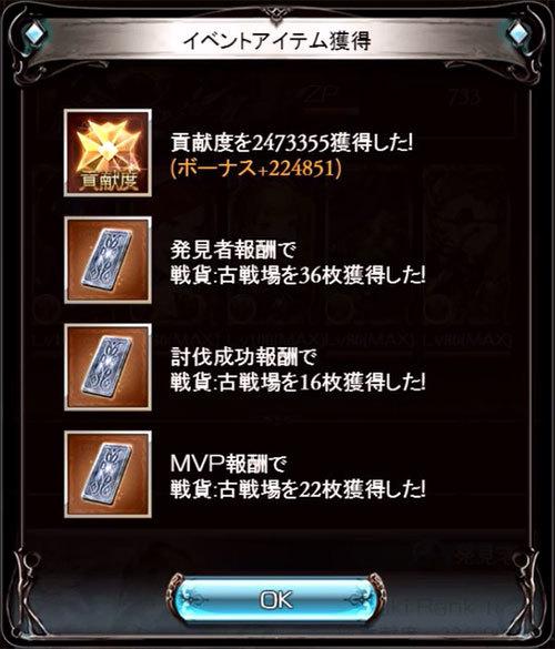 2016-12-21-(4).jpg