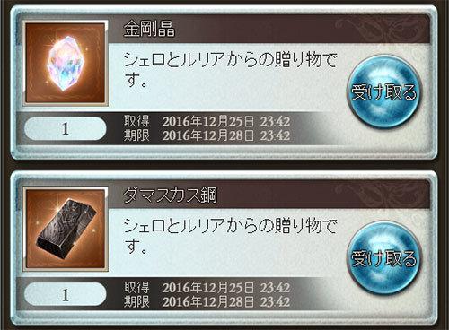 2016-12-25-(4).jpg