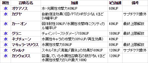 2016-11-09 (17)