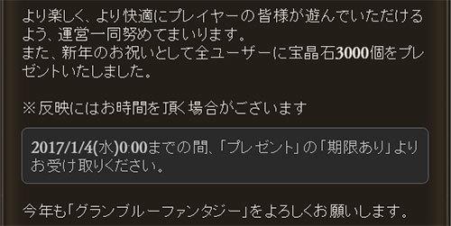 2017-01-01-(1).jpg