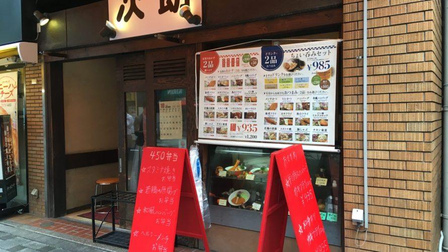 洋食『キッチンジロー』