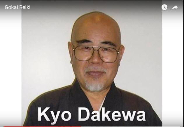 Comment réciter les Gokai Reiki