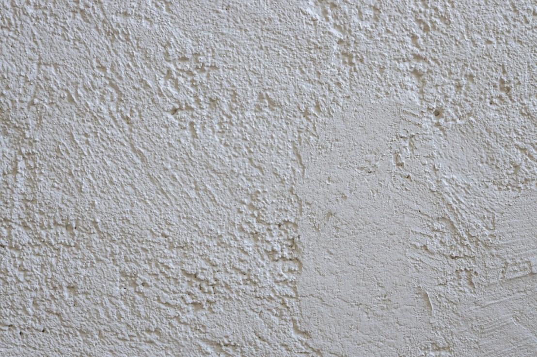 wall-4597976_1280