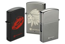 Intellectual property rules are not respected in the vaping industry - the Zippo case