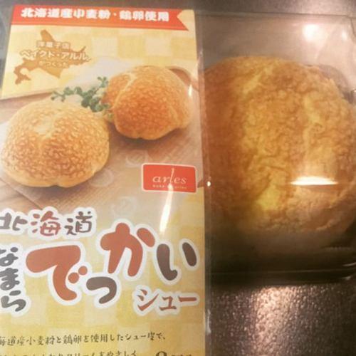 「なまら」に反応して買ってしまった(笑)  #北海道なまらでっかいシュー #道産子 #道民 #おやつ #シュークリーム