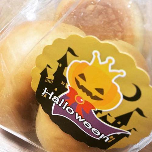 ハッピーハロウィン! #あんぱん #かぼちゃ #かぼちゃあん #かぼちゃあんぱん #ハロウィン #helloween