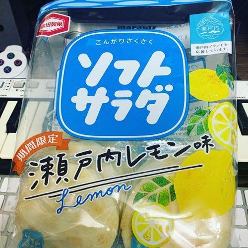 やばい、止まらん(笑) #ソフトサラダ #瀬戸内レモン