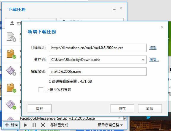 add_downloads