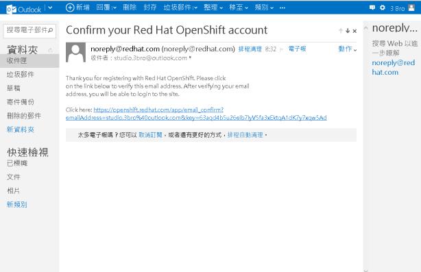 openshift4