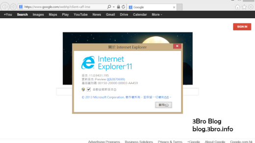 [時事]Windows 7用戶現可下載Internet Explorer 11 Release Preview 3