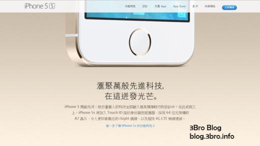 [趣聞]iPhone 5S指紋辨識功能支援貓掌?! 1
