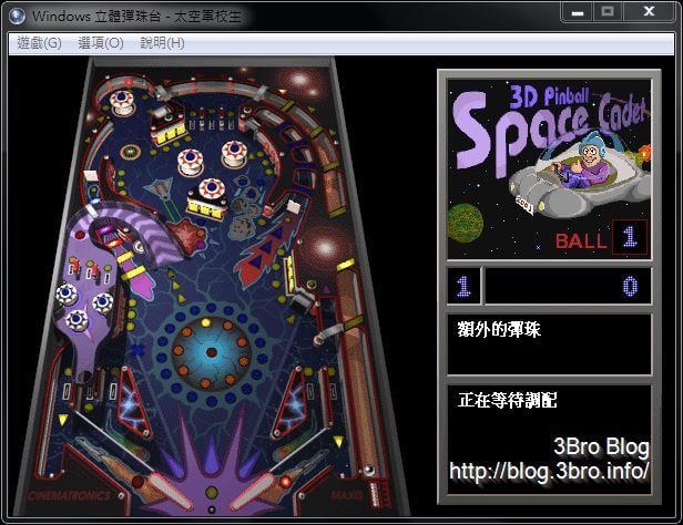 Pinball_1max1