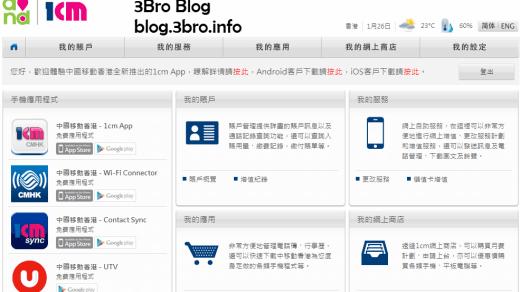 1cm homepage