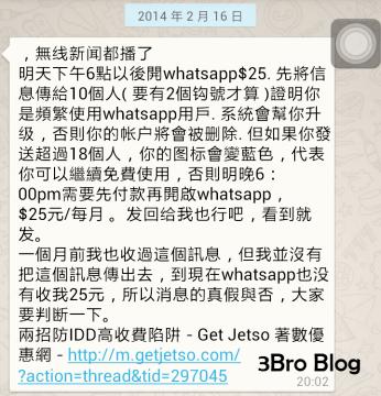 whatsapp-25-hearsay