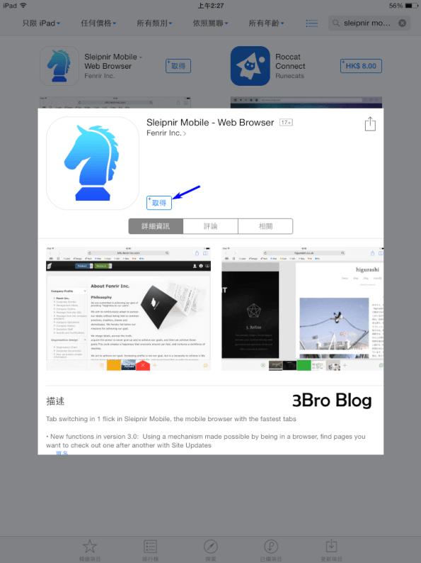 iPad-whatsapp-web (1)