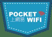 [專題]台灣無限4G LTE WiFi蛋測試(1 to 10、WiFi-Taiwan、PocketWiFi) 4