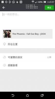 [免費音樂App] JOOX - 正版免費高品質音樂串流(提供《你的名字》電影原聲專輯) 5