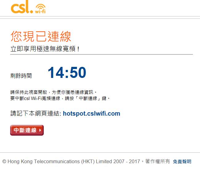 [評測] 九巴翻新巴士內裝:提供免費 WiFi 及 USB 頭充電 3