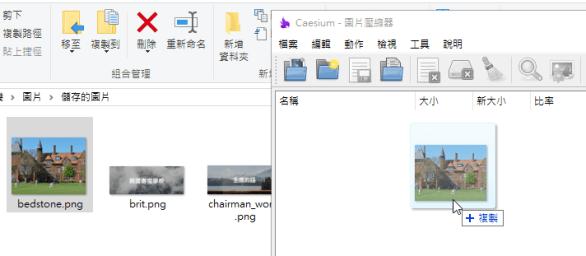 [軟件] 一次過壓縮大量相片的免費工具:Caesium 2