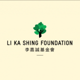 Li Ka Shing Foundation Logo