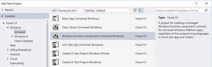 Add Runtime Component VS2015