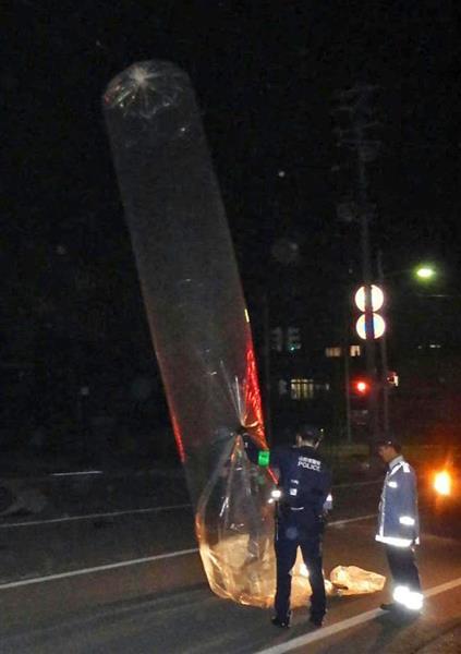 山形県新庄市の市道で見つかった不審なバルーン=16日夜(山形県警提供)