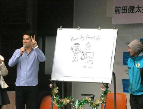 犬の愛好家イベントに参加し自慢の画力を披露したドジャース・前田