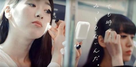 東急電鉄のマナー向上広告の動画の一場面(同社提供)