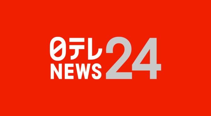 メニューが問題になるとは…韓国外務次官|日テレNEWS24