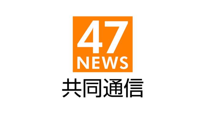 駐韓大使の帰任、3月以降 慰安婦少女像で政府 – 共同通信 47NEWS