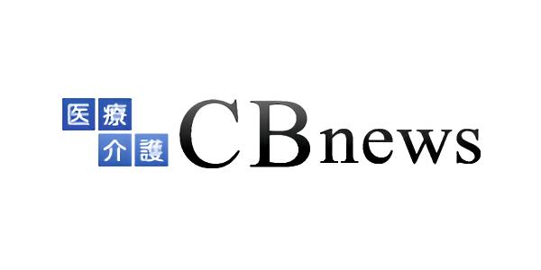 オプジーボ、頭頸部がんにも適応拡大へ – 医療介護CBnews