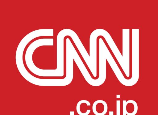 CNN.co.jp : トルコ中部で爆発、兵士13人死亡 48人負傷