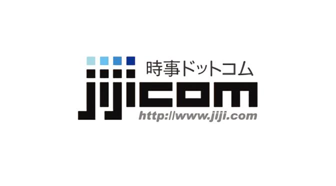 慰安婦、日本が対応を=中国:時事ドットコム