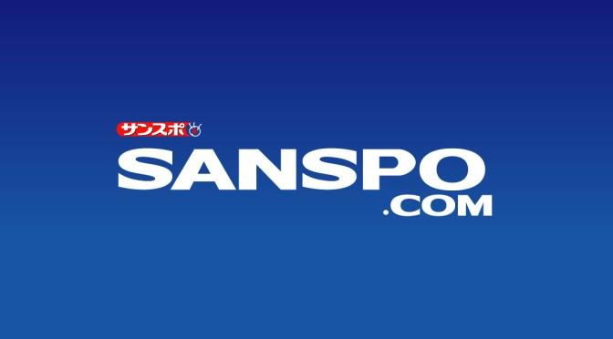父親にメタノール入りの水飲ませ殺害企てる…27歳長男を逮捕 – 芸能社会 – SANSPO.COM(サンスポ)