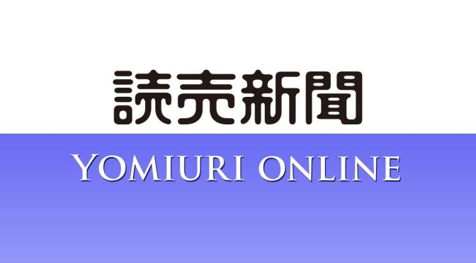竜王戦で羽生が3勝目、「永世七冠」に王手(読売新聞) – Yahoo!ニュース