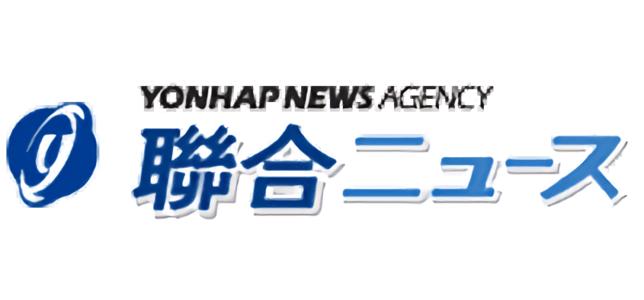 「慰安婦の日」法制化へ 韓国国会の法制委員会で可決(聯合ニュース) – Yahoo!ニュース