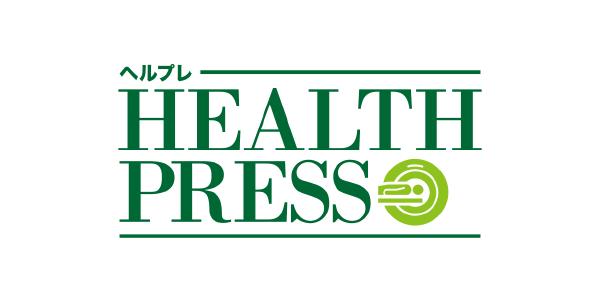 タリウム事件の名古屋大学元女子大生に無期懲役!かつては殺鼠剤として市販されていた硫酸タリウム|健康・医療情報でQOLを高める~ヘルスプレス/HEALTH PRESS