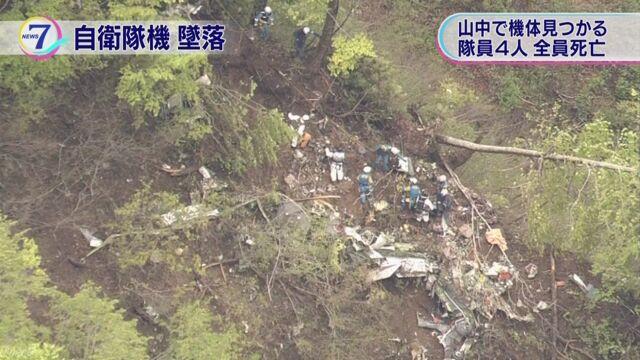 自衛隊機墜落 発見の4人は自衛隊員 全員死亡