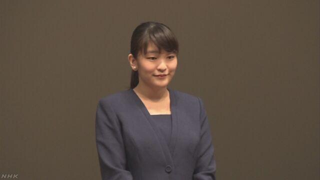 眞子さま 大学同級生とご婚約へ