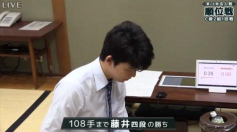 将棋・藤井聡太四段、連勝記録「26」に更新 最多記録「28」まであと2勝