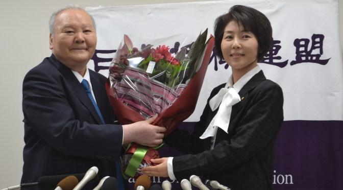 加藤一二三九段、引退会見 – Abema TIMES