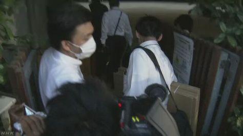 「森友学園」詐欺などの疑いで捜索 大阪地検