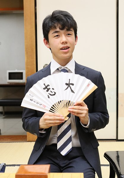 【中学生らしからぬ達筆との評判(写真:時事通信フォト)】