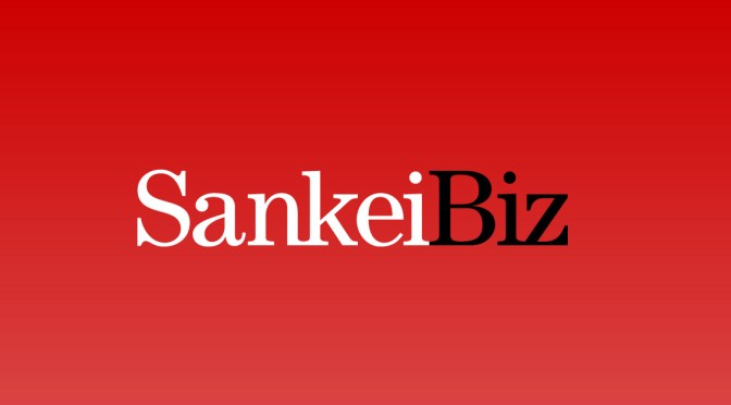 立って会議、15分で終了「意思決定が早くなった」 働き方改革続々 – SankeiBiz(サンケイビズ)