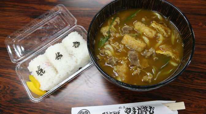 藤井四段が昼食に頼んだカレーうどん定食