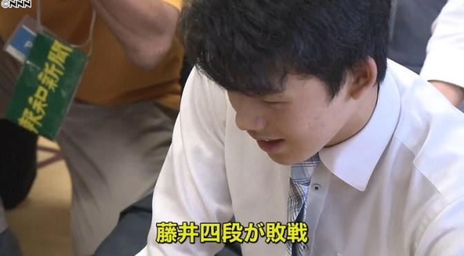 【将棋】藤井聡太四段敗れベスト4進出ならず 上州YAMADAチャレンジ杯