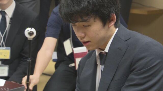 藤井聡太四段 30連勝ならず | NHKニュース